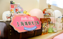 Hello Kitty空降外滩